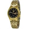 นาฬิกาผู้ชาย SEIKO 5 Sports รุ่น SNKL66K1 Automatic Man's Watch