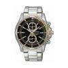 นาฬิกา SEIKO QUARTZ CHRONOGRAPH SNN245P1