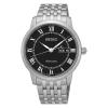 นาฬิกา Seiko Presage Automatic SRP765J1