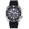 นาฬิกา SEIKO Prospex X DIVER's 200 เมตร SRP777K1