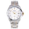 นาฬิกาผู้ชาย SEIKO Gent รุ่น SUR063P1 Quartz Man's Watch