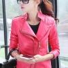 เสื้อแจ็คเก็ต เสื้อหนังแฟชั่น พร้อมส่ง สีชมพู คอปก ดีเทลด้วยปกโฉบเฉี่ยว 2 ชั้นด้านขวา สุดเท่ห์ แต่งกระเป๋าด้วยซิบรูดเก๋ๆ
