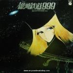 Nozumi Aoki - Symphonic Poem Galaxy Express 999