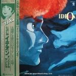 Kouichi Sugiyama - Space Runaway Ideon