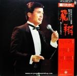 Takashi Hosokawa - Live!