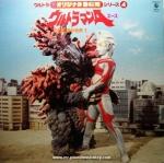 Anime Soundtrack - Ultraman A / Toru Fuyuki of The World 3