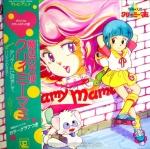Takako Ohta - OST. Magical Angel Creamy Mami