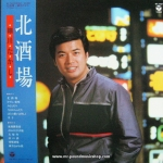 Takashi Hosokawa - Kita Sakaba