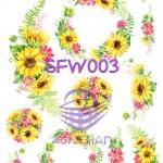 SFW003 กระดาษแนพกิ้น 21x30ซม. ลายทานตะวัน