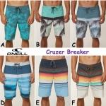 O'Neill Cruzer Breaker Short