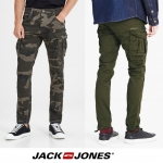 Jack & Jones Paul Chop Cargo Pant