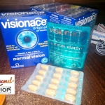 FAQ-Visionace