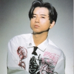 Fumiya Fujii - True Love
