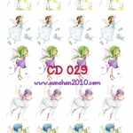 CD029 กระดาษแนพกิ้น 21x30ซม. ลายเด็ก
