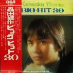 Morita Kensaku - Big Hit 20