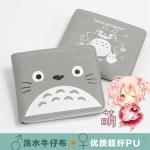 Preorder กระเป๋าสตางค์ Totoro 3 แบบ