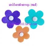 ดอกไม้พลาสติก 25มิล (100ดอก)