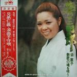 Sukata Noriko - The Best of Enka / Sugata Sanshiro