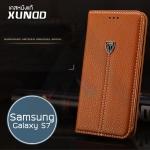 เคสหนังแท้ XUNDD Noble Series Wallet - เคสหนังสำหรับ Samsung Galaxy S7
