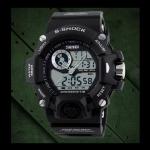 นาฬิกาข้อมือ SKMEI รุ่น 1029