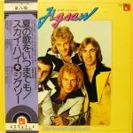 Jigsaw - Sky High / Great Spirits Of Jigsaw