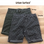 Urban Surface Fine Shorts