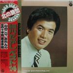Takashi Hosokawa - Golden Star Deluxe / Best 14