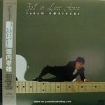 Takao Horiuchi - Fall in Love Again