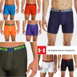 "UNDER ARMOUR ORIGINAL SERIES 6"" BOXERJOCK"