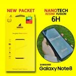 Gorilla Nano 6H - ฟิล์ม Samsung Galaxy S8 ,S8 Plus,Note 8 [ กาวเต็มแผ่น ]