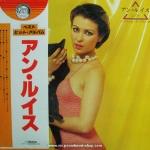 Ann Lewis - Best Hit Album