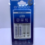 Eneloop Basic Charger 2 Cells (10hrs)