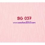 BG037 กระดาษแนพกิ้น 21x30ซม. ลายพื้นหลัง