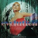 Ayumi Hamasaki - Evolution
