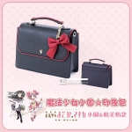 Preorder กระเป๋า ซากุระมือปราบไพ่ทาโรต์ Homura Akemi