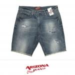 Arizona Slim Flex Jeans Shorts