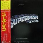 John Williams - OST. Superman The Movie