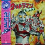 Ultraman Zoffy - Ultraman VS Monster