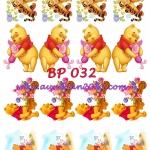 BP032 กระดาษแนพกิ้น 21x30ซม. ลายหมีพูห์