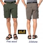 Jack Wolfskins Men's Hoggar Shorts
