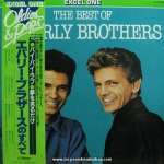 The Everly Brothers - The Best of Everly Brothers