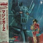 Michiaki Watanabe - Mazineger Z / TV Original BGM Collection