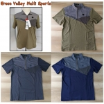 Green Valley Multi Sports Polo