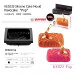 KE023 Silicone Cake Mould Pavocake Pop