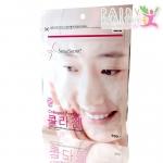 Seoul Secret Collagen Peptide 60 tablet โซล ซีเคลท คอลลาเจน เปปไทด์ 60 เม็ด ส่งฟรี ลทบ.