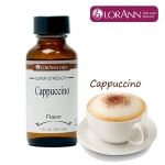LorAnn Cappuccino Supper strength 1 Oz.(29.5 ml)
