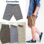 Cotton & Silk Bermuda short