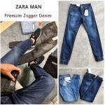 Zara Man Premium Jogger Denim