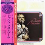 Charles Aznavour - Super Max 20
