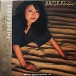 Keiko Mizukoshi - Karen Na Kiss